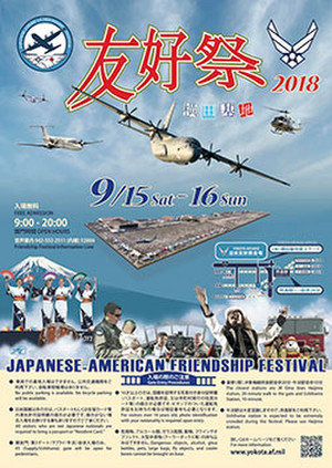2018poster