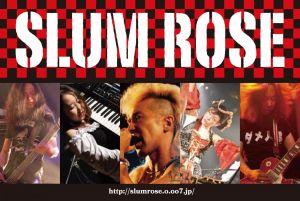 Slum-rose-2018_11