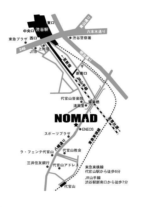 Nomad_2