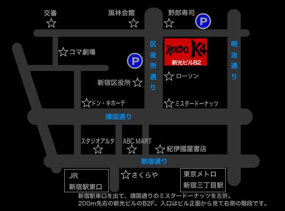 Ruido_k4