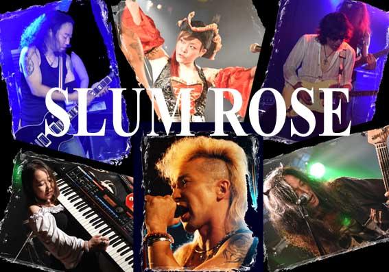 Slum_rose_153