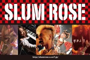 Slum-rose-2018_20191107231001